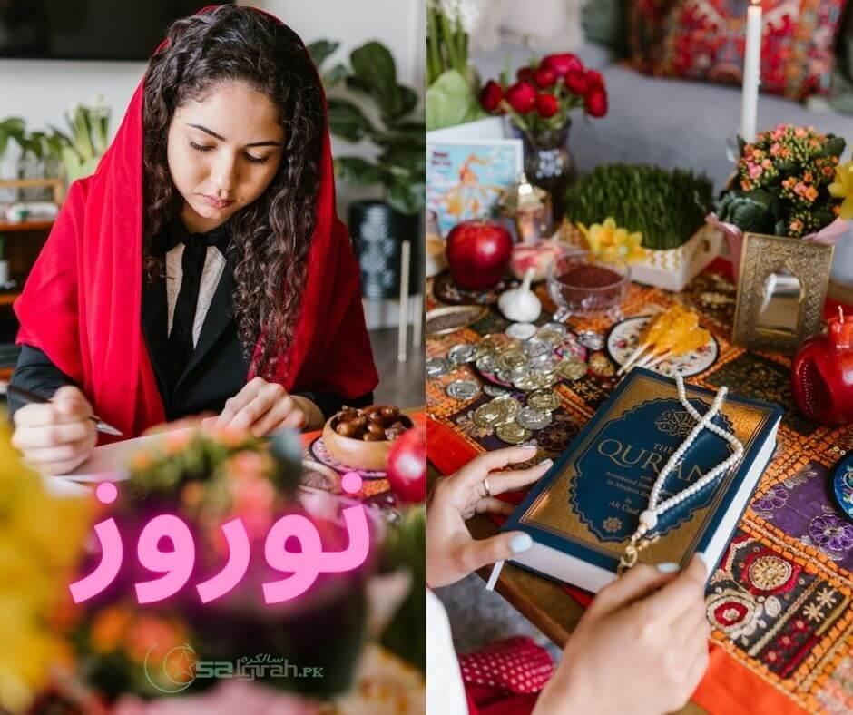 عید نوروز جشن جمشیدی