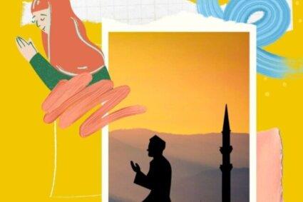 رمضان کریم مبارک