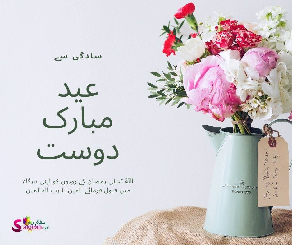 اللّه تعالیٰ رمضان کے روزوں کو اپنی بارگاہ میں قبول فرمائے