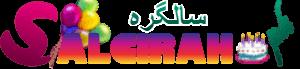 Salgirah.pk